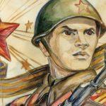 Конкурс «Арт-эстафета – Герои Отечества» (закончился)