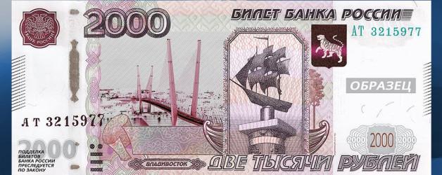 Конкурс «Гордишься Отечеством – береги национальную валюту» (закончился)