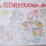 +Василиса Михайлова 7б